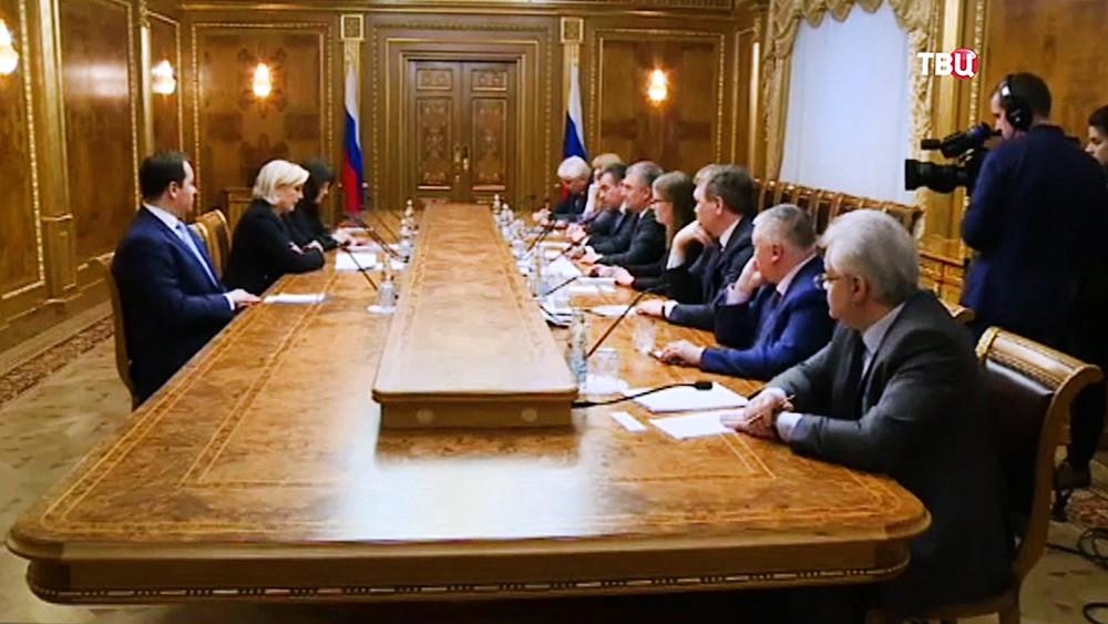 Марин Ле Пен в Госдуме