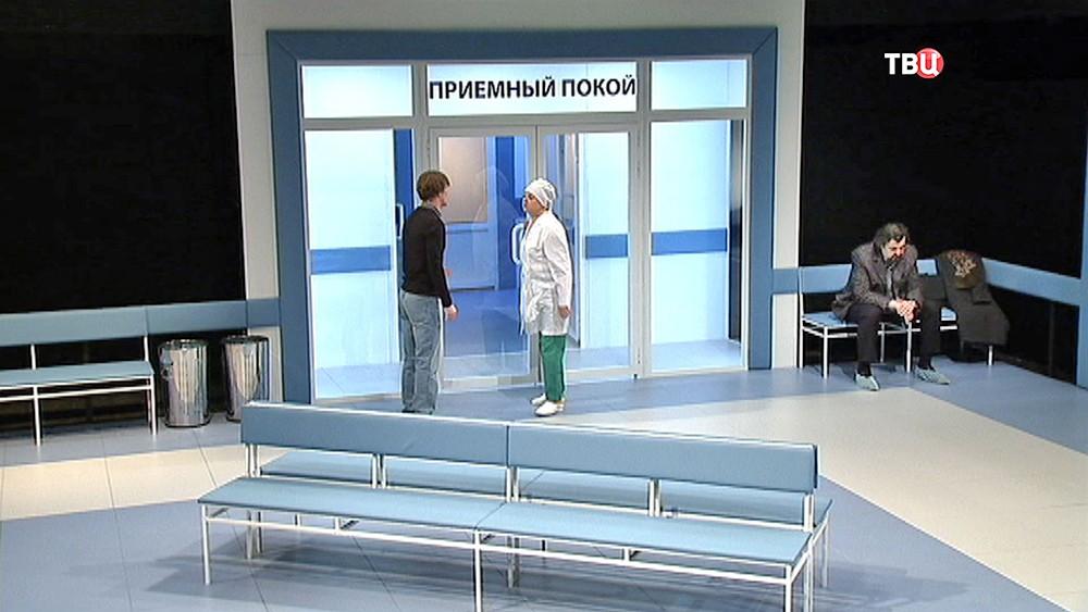 """Спектакль """"Весы"""" режиссера Евгения Гришковеца"""