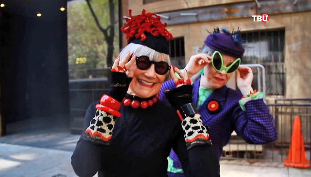 Мода для пенсионеров