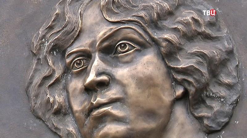Мемориальная доска в память об Александре Коллонтай