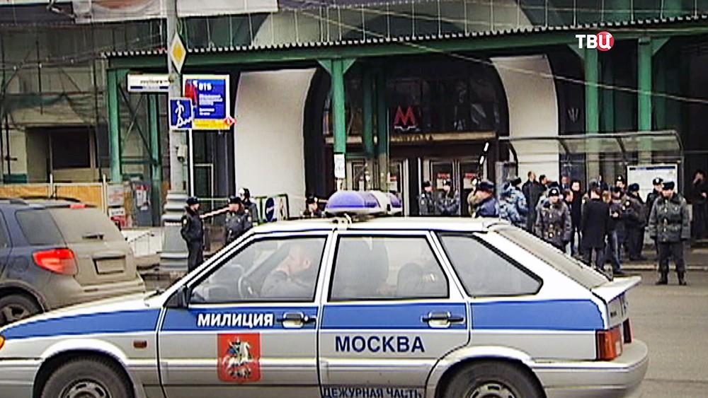 "Милиция у станции метро ""Лубянка"", где произошел теракт"