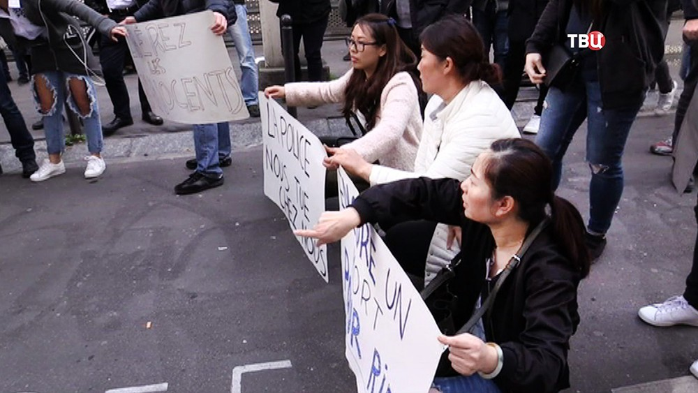 Китайская диаспора Франции митингует против произвола полиции