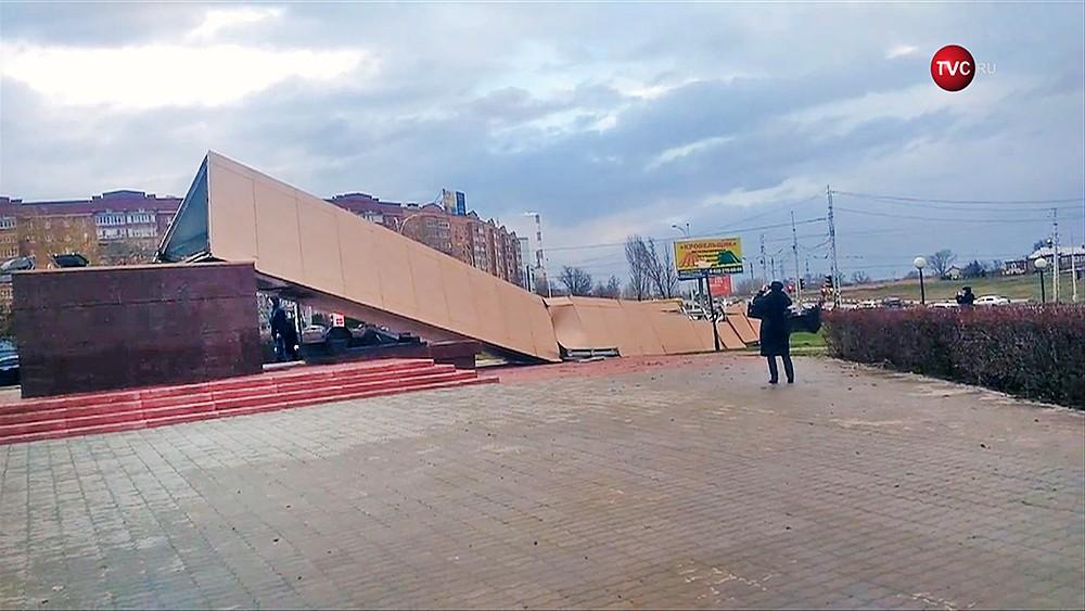 Последствия падения стеллы в Волгодонске