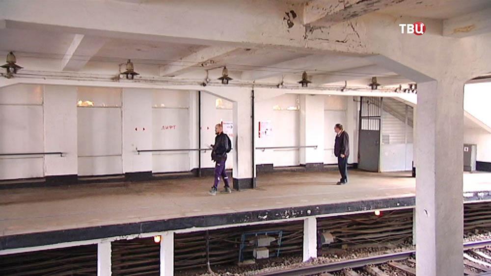 Станция на Филёвской линии метро
