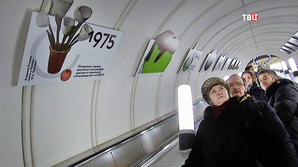 """Смена экспозиции на станции метро """"Парк культуры"""""""