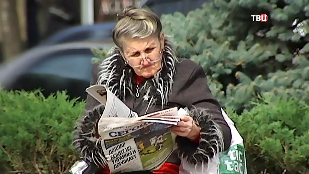 Жители Украины читают прессу