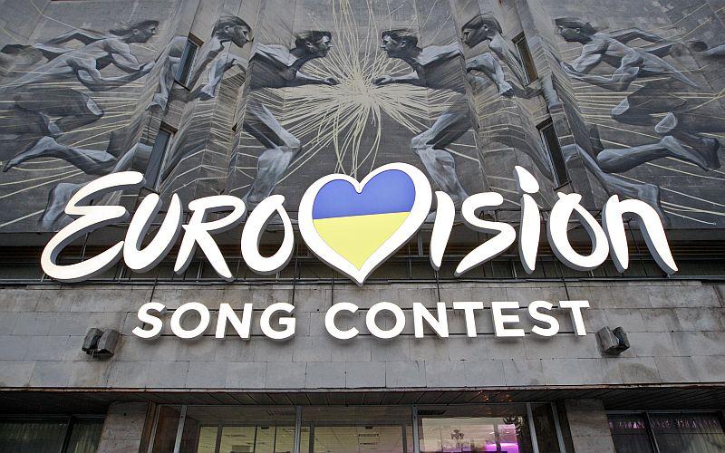 """Логотип песенного конкурса """"Евровидение"""""""