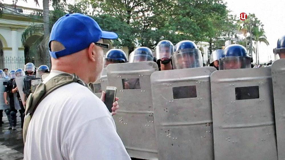 Митинг в Парагвае