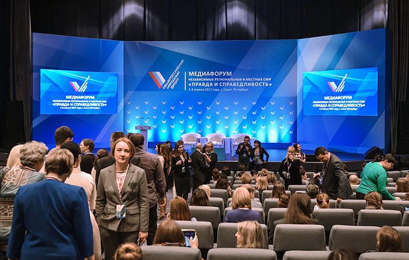 Медиафорум ОНФ в Петербурге