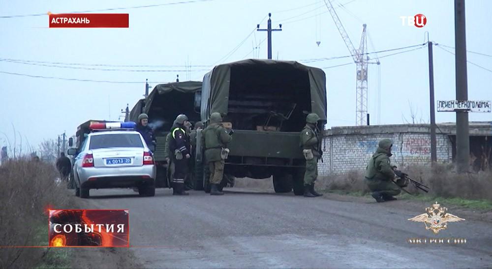 Солдаты Росгвардии во время спецоперации в Астрахани
