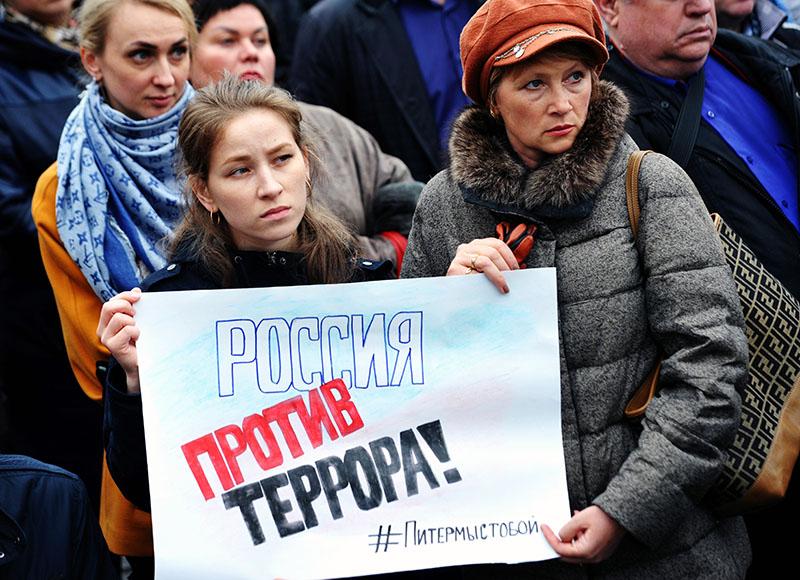 """Участники антитеррористический митинга """"Мы против терроризма"""" во Владивостоке"""
