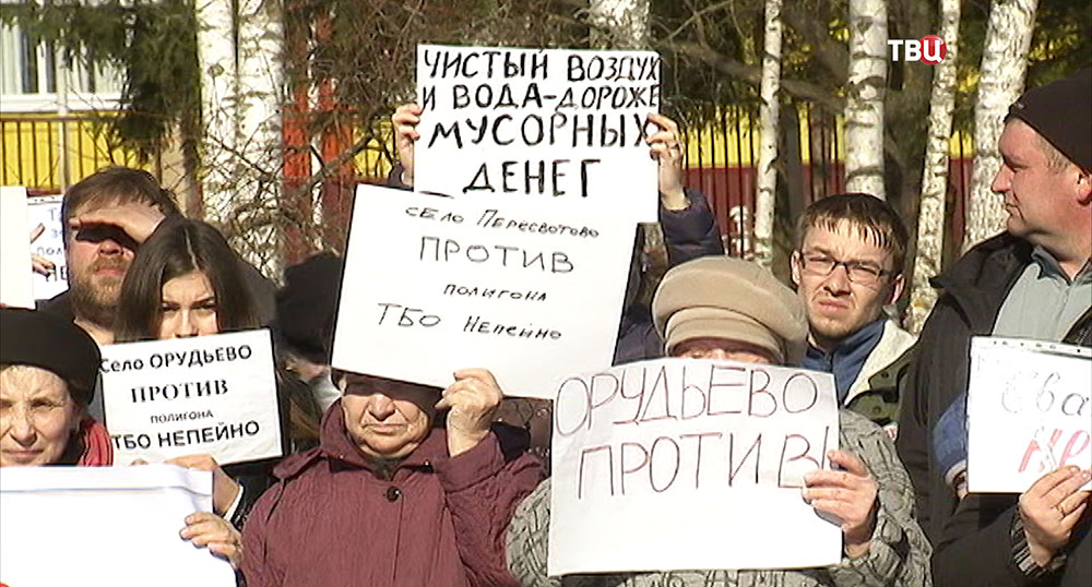 Митинг жителей села Орудьево