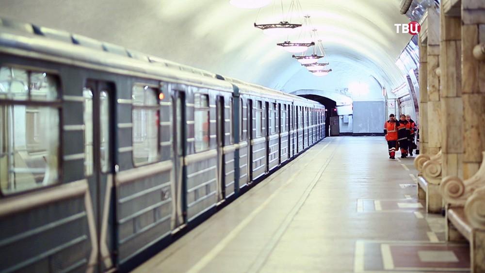 "Станция метро ""Новокузнецкая"""