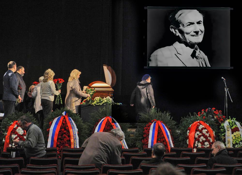 Церемония прощания с поэтом Евгением Евтушенко