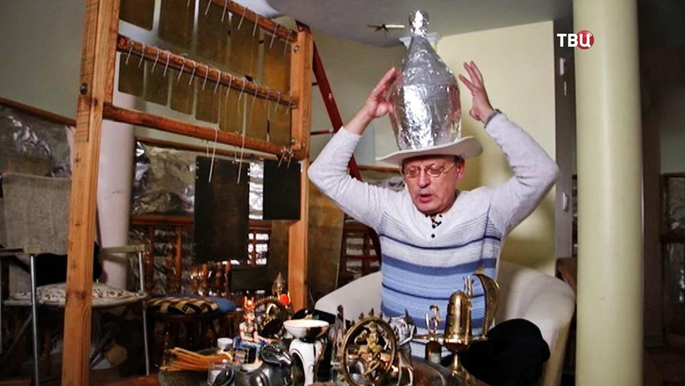 Президент Русской астрологической школы Александр Зараев