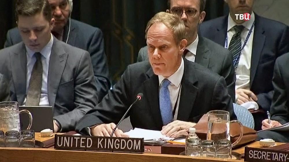 Постпред Великобритании при ООН Мэттью Райкрофт