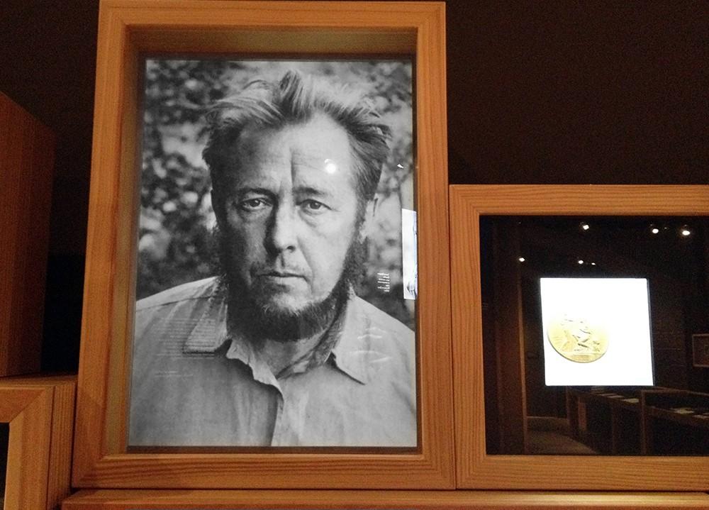 Фотография Александра Солженицына