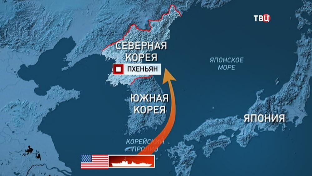 Корабли ВМФ США идут к берегам КНДР