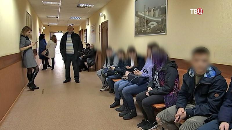 Ученики учителя Георгия Епископосова в суде