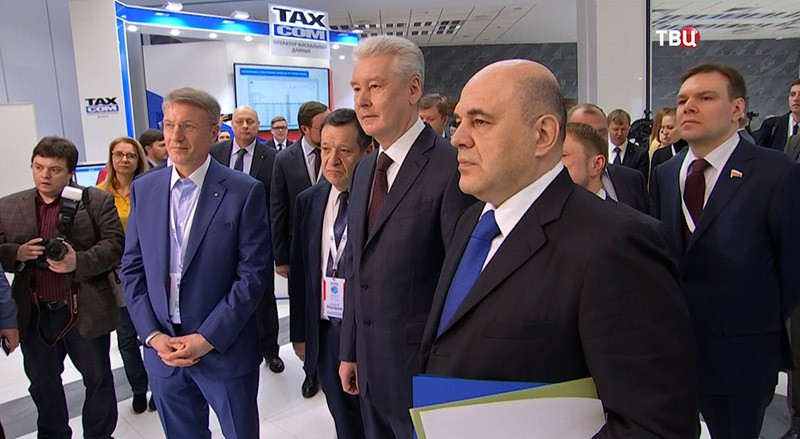 Сергей Собянин на всероссийской конференции онлайн-касс