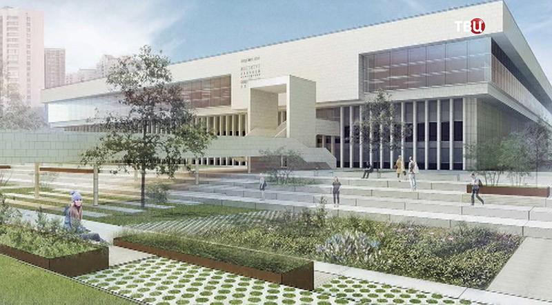 Проект библиотеки ИНИОН