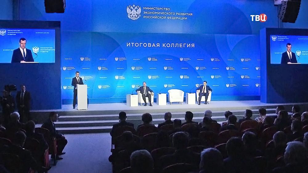 Дмитрий Медведев на расширенной коллегии Минэкономразвития