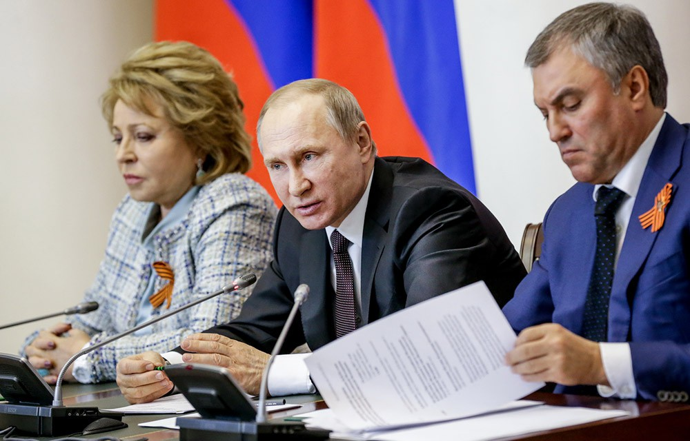 Валентина Матвиенко, Владимир Путин и Вячеслав Володин