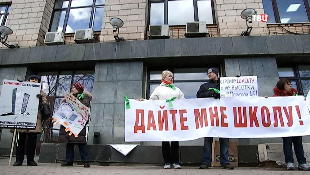 Митинг против строительства многоэтажного здания