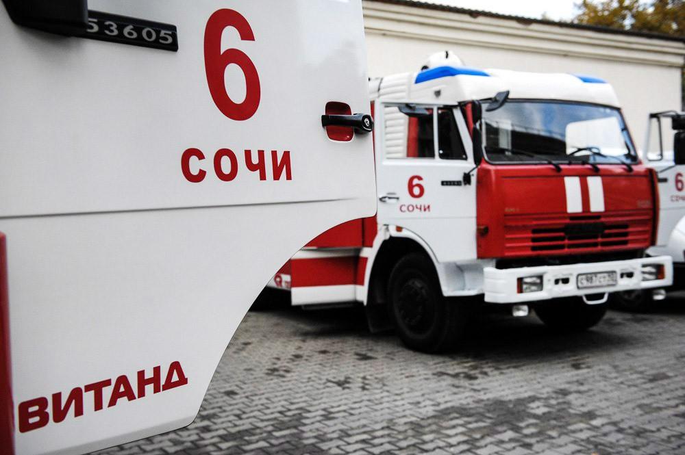 Пожарные машины в Сочи