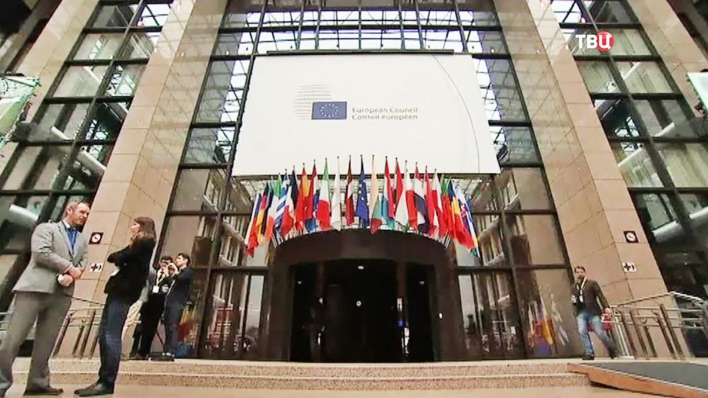 Здание штаб-квартиры Европейской комиссии