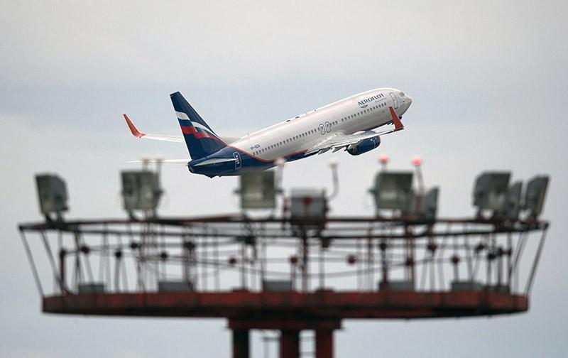 "Самолет Boeing 777 авиакомпании ""Аэрофлот"""