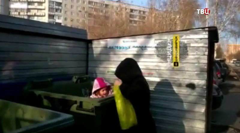Девочка в мусорном баке