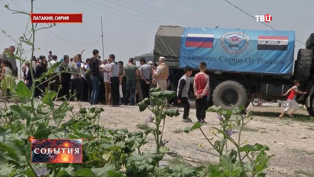 Выдача гуманитарной помощи жителям Сирии