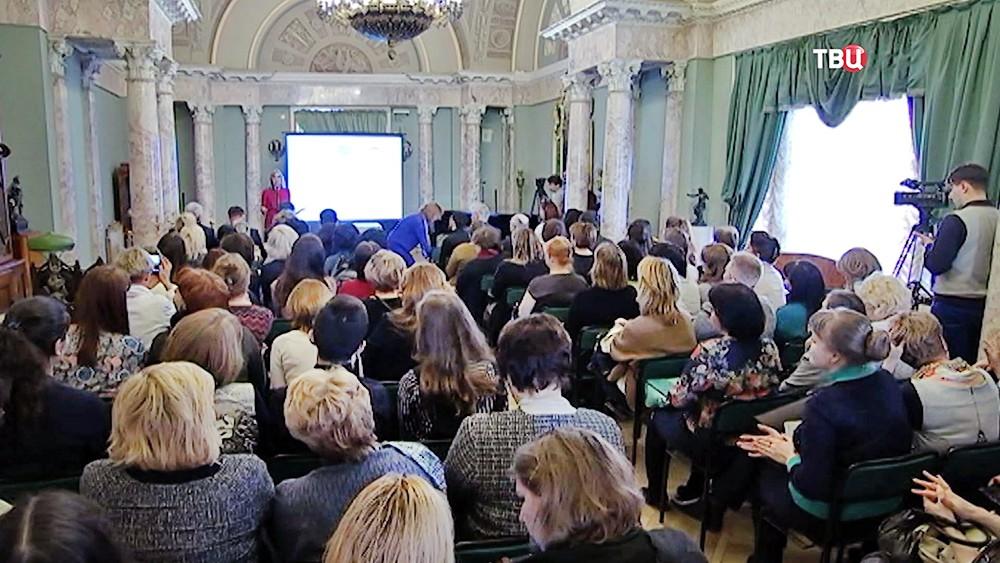 Лекция в музее современной истории России