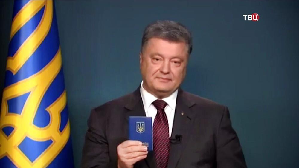 Петр Порошенко показывает украинский паспорт