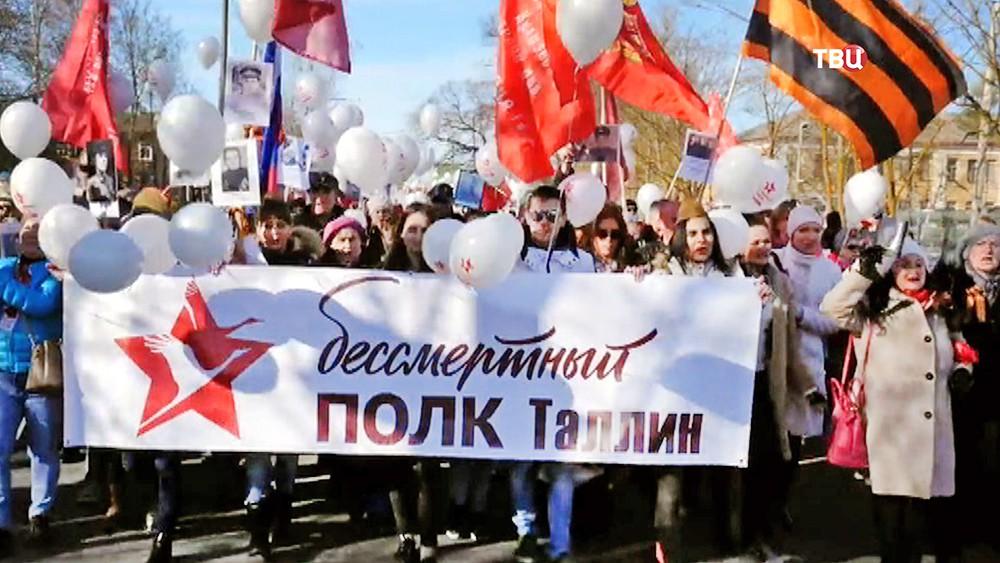 """Акция """"Бессмертный полк"""" в Таллине"""