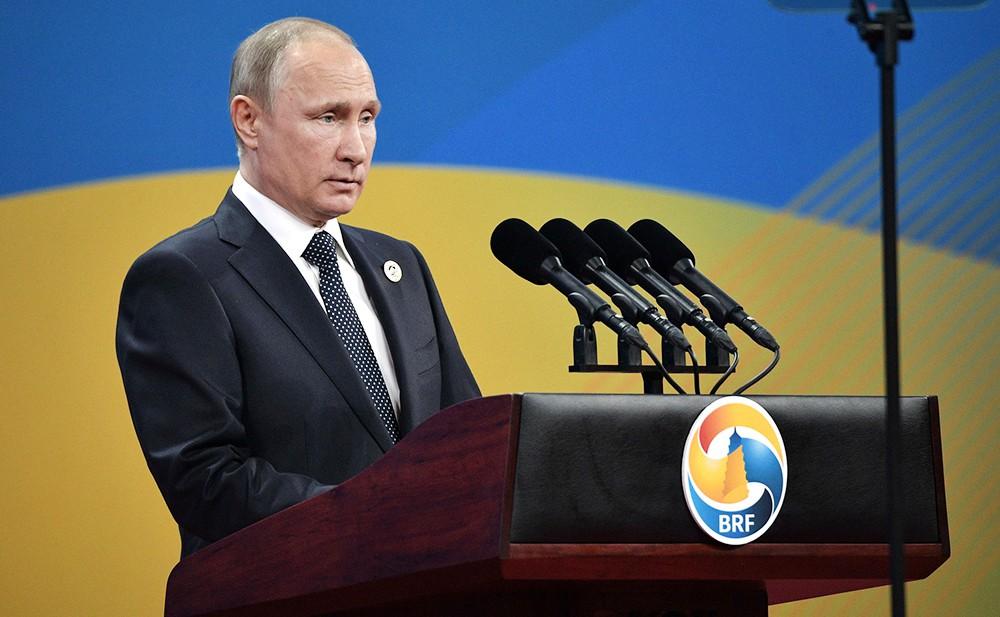 """Владимир Путин выступает на Международном форуме """"Один пояс, один путь"""" в Китае"""
