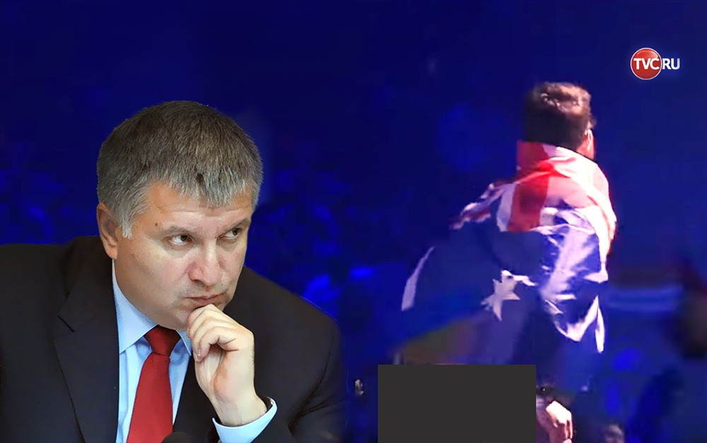 Арсен Аваков и Виталий Седюк (коллаж)