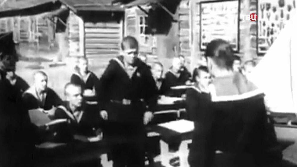 Военно-морская школа