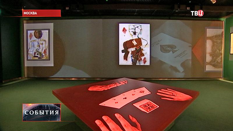 Выставка советских авангардистов