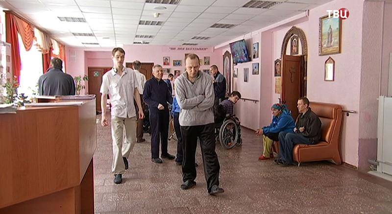 Психоневрологический интернат в Звенигороде