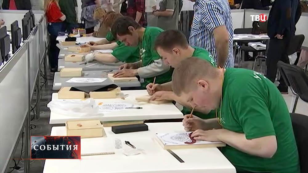 "Конкурс профмастерства среди инвалидов ""Абилимпикс"""