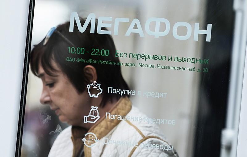 """Офис компании """"Мегафон"""" в Москве"""