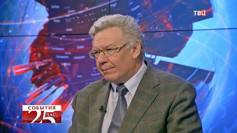 Владимир Васильев, доктор экономических наук, главный научный сотрудник Института США и Канады РАН