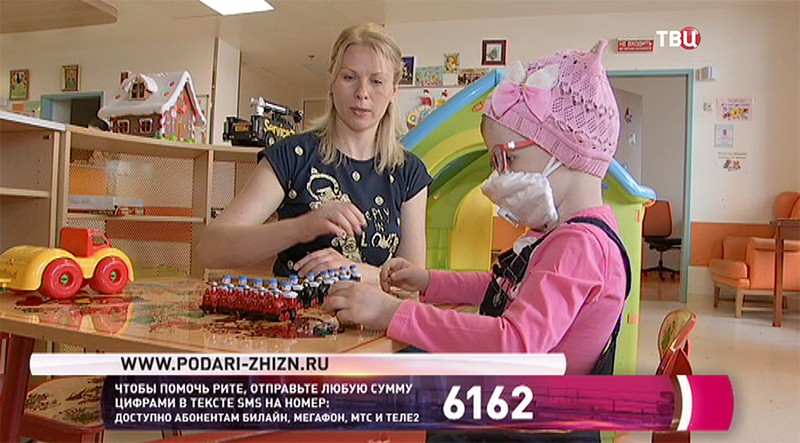 Рита Гаврилова