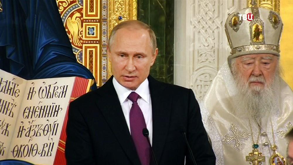 Владимир Путин на церемонии освящения нового храма Воскресения Христова и Новомучеников и Исповедников Церкви Русской