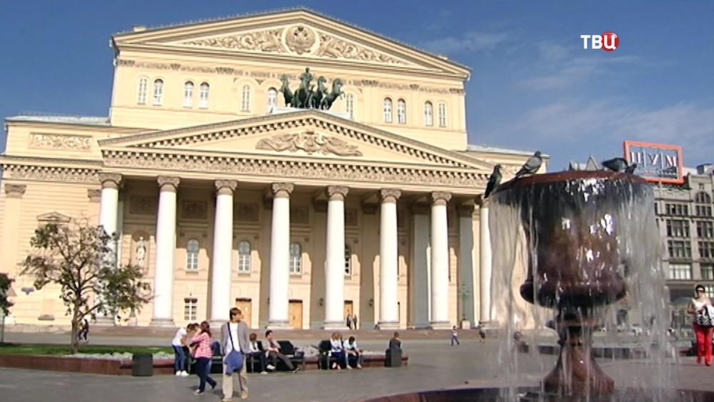 Здание Большого театра