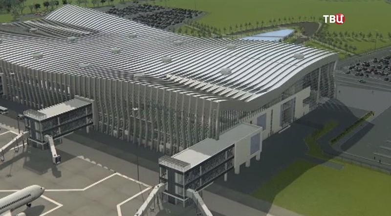 Проект нового терминала в аэропоре Симферополя