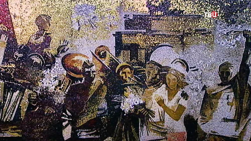 Мозаичное пано