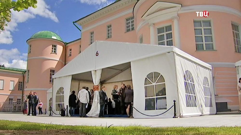Юридическая и правовая помощь по вопросам реновации в парке Мосгордумы